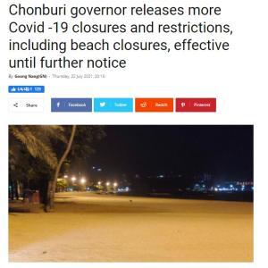 パタヤビーチ、貯水池等利用禁止