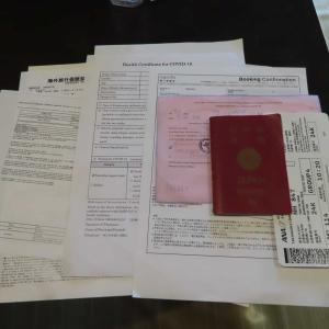 タイ再入国 スワンナプーム空港②