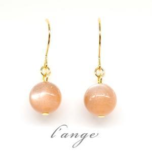 宝石質オレンジムーンストーンのピアス