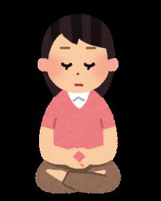 「坐禅」と「心のストレッチ」
