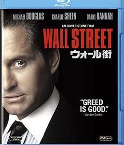 1988 ウォール街