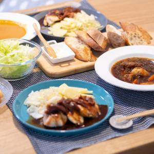 [低脂質レシピ]スープストックと鶏胸肉きのこソースとバケットで低脂質な洋食ごはん