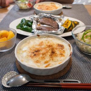 マ・マーのマカロニたっぷりグラタンは低脂質でした&冷食のえびグラタン
