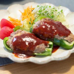 [低脂質レシピ]ピーマンの肉詰めを卵なしバージョンで