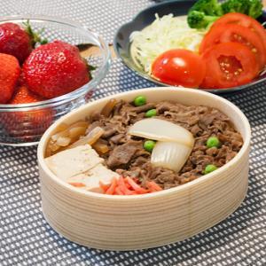 浅草今半:牛肉弁当のカロリーと脂質&栄養成分表示の話。