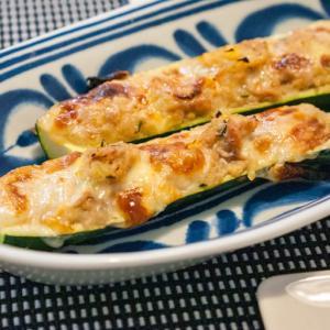[低脂質レシピ]ズッキーニのツナ味噌チーズ焼きと低脂質なチーズの話