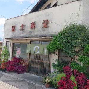 勝山の昭和食堂 冨士食堂!!