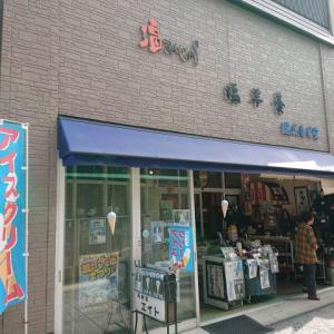 創業60年 児島の昭和喫茶 エイト!!