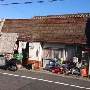 シュールな外観 津山市 やる気屋!!