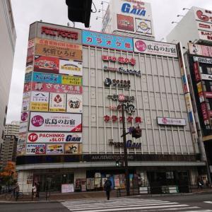 もっこり&ふんわりのお好み焼き 広島駅前 電光石火!!