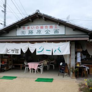 窯で焼く本格ピザ 和気町 ジーバ!!