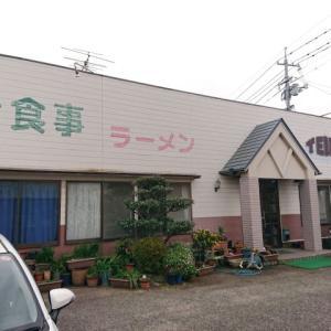 茶屋町の食事処 庭園!!