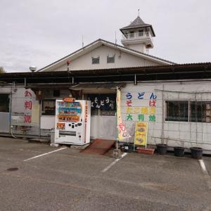冬の味覚 牡蠣ラーメン 熊山農産物直売センター!!