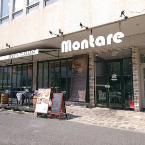 昼からがっつり肉丼 問屋町 Montare(モンターレ)!!