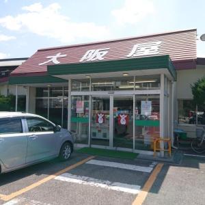 ボリューム満点ちゃんぽん麺 備前市 大阪屋!!