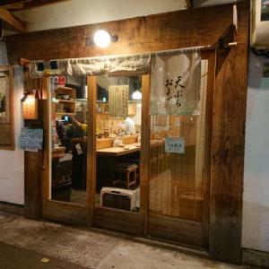 揚げたてをアテに 天ぷら およべ!