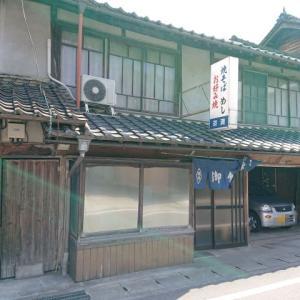 美作落合駅近くの昭和食堂 道満(どうまん)!!