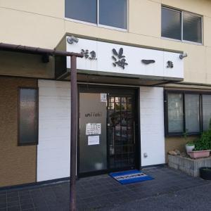 #岡山テイクアウト 海一!!