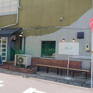 #岡山テイクアウト 無国籍カレー スローバラード!!