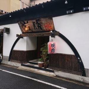 #岡山テイクアウト 岩勝(田町店)!!