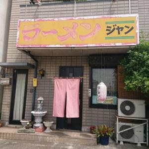 野菜たっぷりちゃんぽん麺 玉島 ラーメンジャン!!