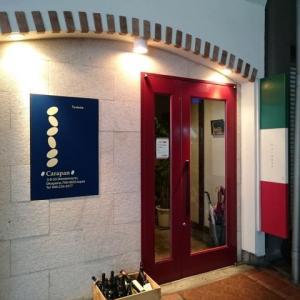 #岡山テイクアウト 表町 カラパン!!