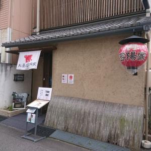 #岡山テイクアウト 奉還町 密陽家!!