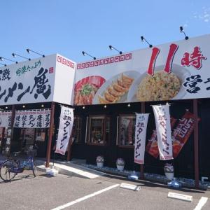 野菜エキスのスープが美味い 倉敷タンメン 廣!!