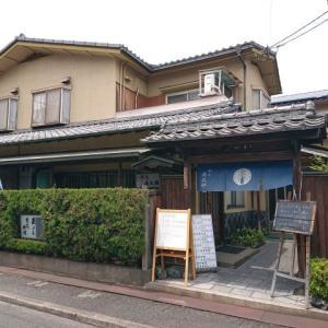 老舗割烹店で天丼ランチ 喜久粋!!