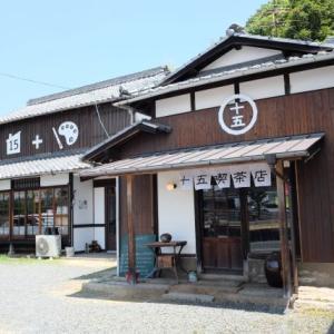 オリジナルチキンカレーが美味い 十五喫茶店!!