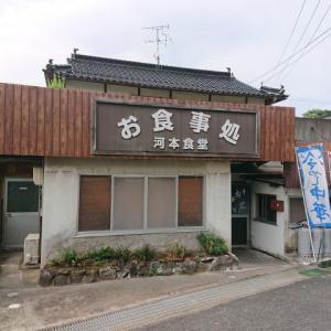 津山市北部の昭和食堂 河本食堂!!