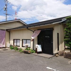 懐石店の上質天丼 さざん花!!