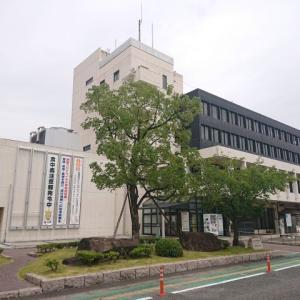 お得なチャーシュー麺 備中県民局 食堂!!
