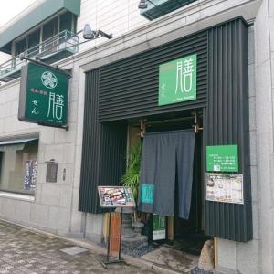 児島で和食ランチ 膳・会食菜宴!!