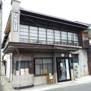 夏野菜たっぷりランチ 玉野市 月日!!