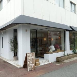 旧道沿いのオシャレカフェ 玉野市 belk 街!!