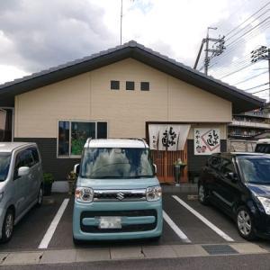 すっきりしょうゆうどん うどんの司 たかと 本店!!
