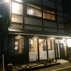 神無月のオフ会 奉還町 二代目まいぺん!!