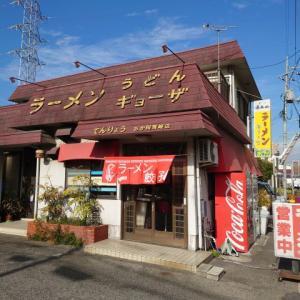 コスパ良好かつラーメン てんりょうおか 阿賀崎店!!