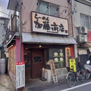 肉味噌が美味い らーめん 加藤商店!!