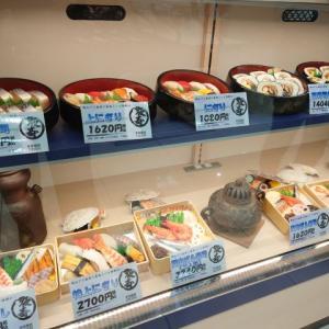 #岡山テイクアウト 夜寿司 天満屋地下店!!