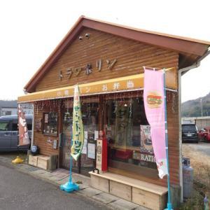 マイルドなスパイスカレー SPICE CAFE RATIO!!