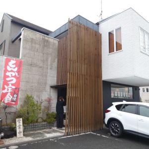 懐石割烹からとんかつへ 倉敷市羽島 御春!!