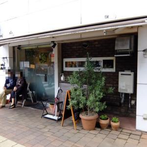 #岡山テイクアウト キッチン エクボ!!
