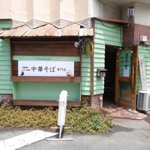 Barで鶏ガラ醤油ラーメン ラコスバー オカヤマ!!