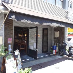 和風おろしであっさりハンバーグ キッチンサクラ 野田屋町店!!