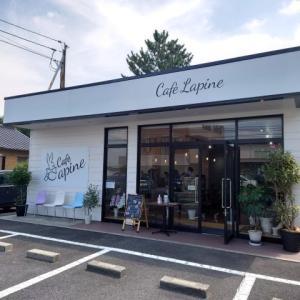 西大寺の新店カフェ Lapine(ラピーヌ)!!