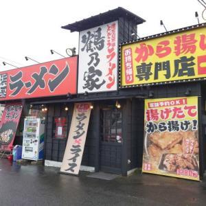 クリーミーな豚骨醤油スープ 鶴乃家 岡山円山店!!
