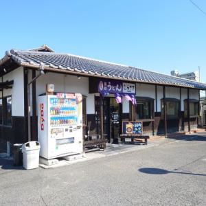 ワンコインうどんランチ むらさき 藤崎店!!