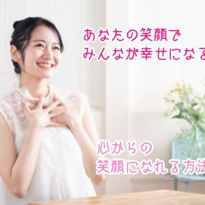元CAが教える「雑談力&笑顔の作り方セミナー」ビジネス・恋愛にも!